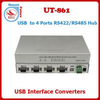 UT-861 USB2.0 to 4 Ports RS485/422 Hub Converter Driver Usb To Serial