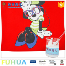 high elastic bright effect textile screen PU pigment printing material Rubber Paste