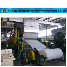 1092 waste paper recycling new condition for sale