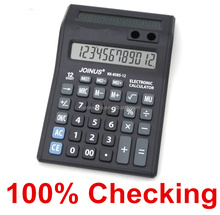 Hot sale calculator 12 digits, double screen calculator, lcd calculator