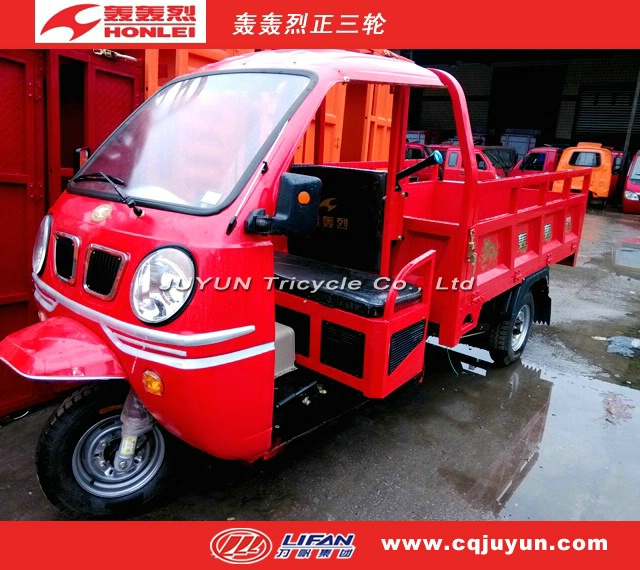 water cooling engine Tricycle made in China/Loading Motorized Tricycle with Cargo HL250ZH-C01