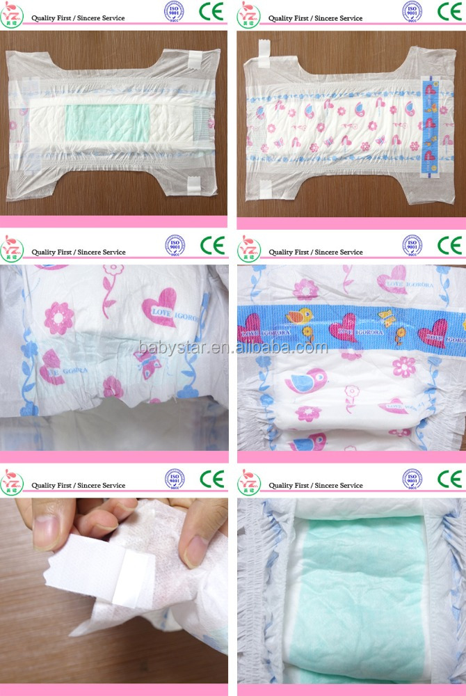 high absorption ultra thin cotton disposable baby diapers infant Nappies /diapers