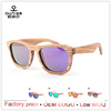 Dropshipping Polarized Sunproof Wooden Sunglasses Square