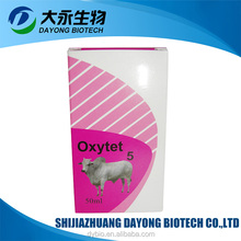 Drugs Medicine Cattle Veterinary Drug oxytetracycline injection 50ml