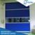 Intelligent fast pvc door/high quality high speed rolling shutters door