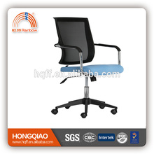 office furniture/task /computer chair swivel executive leather chair