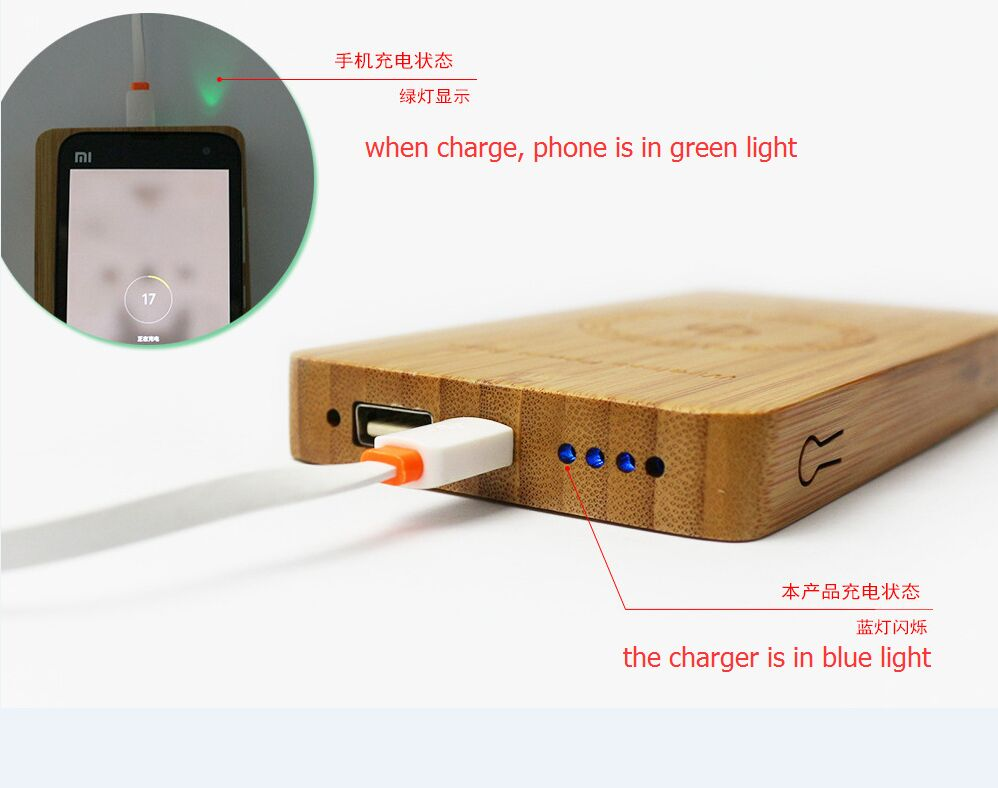 wood and bamboo wireless power bank-13