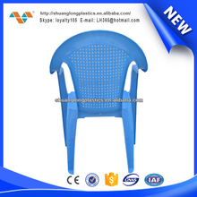 Light Weight Plastic Stacking Chair