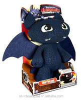 musical How to Train Your Dragon Deluxe Plush cartoon toys