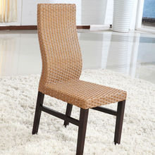 Rattan Dining Chair HB2023-9