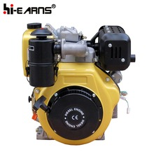 188FA 13hp air-cooled diesel fuel motorcycle engine