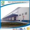 Alibaba china ISO 14001 Certification prefabricated steel building