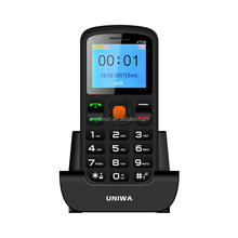 PS-V708 1.77 Inch Screen Single SIM Card Big Button SOS function big button mobile phone elderly senior citizens ce