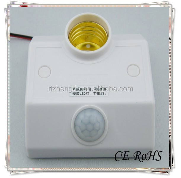 Hot sale e26/e27 PIR motion sensor lamp holder