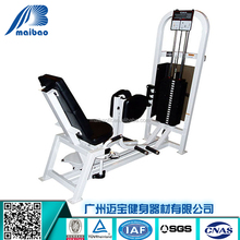 commercial heavy duty hip adduction/abduction function machines outdoor gym equipment names