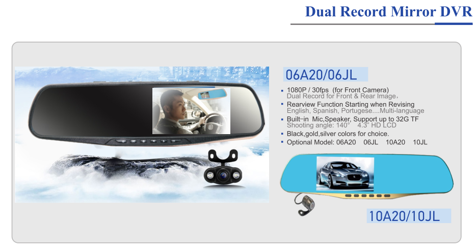 High quanlity 1080p 4.3inch mirror 2 channel car dvr with front back camera