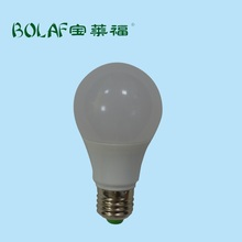 New brand 2017 low voltage light lamp