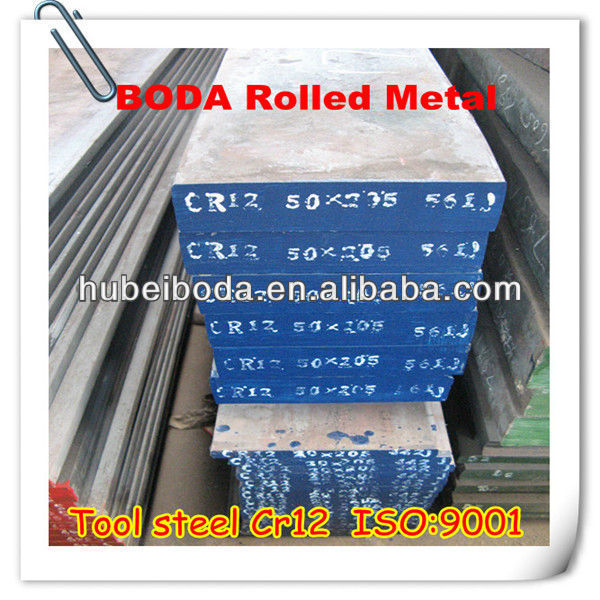 factory standard product Cr12/1.2080/D3 steel mill
