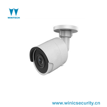 5MP 8MP Smart cctv camera face recognition China with VCA functions