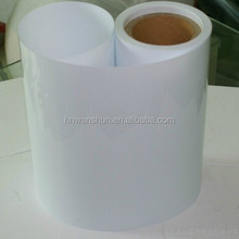 white rigid PVC blister packing film sheet