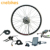 High performance 36V 250W/350W/500W front and rear brushless geared hub motor electric bicycle conversion kit for sale