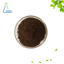 Black Rice Powder, Black Rice P.E.Powder, Purple Rice Powder 5%-25% Anthocyanins