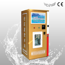 2017 All New Water Refilling Station Machine/ Water Purified Water Vending Machine For Sale/Water Vending Machine