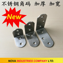 Furniture hardware fittings right-angled supporting partition corner layer board connector
