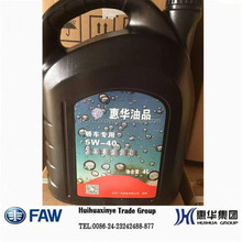 excellent quality Lubricating petrol engine oil