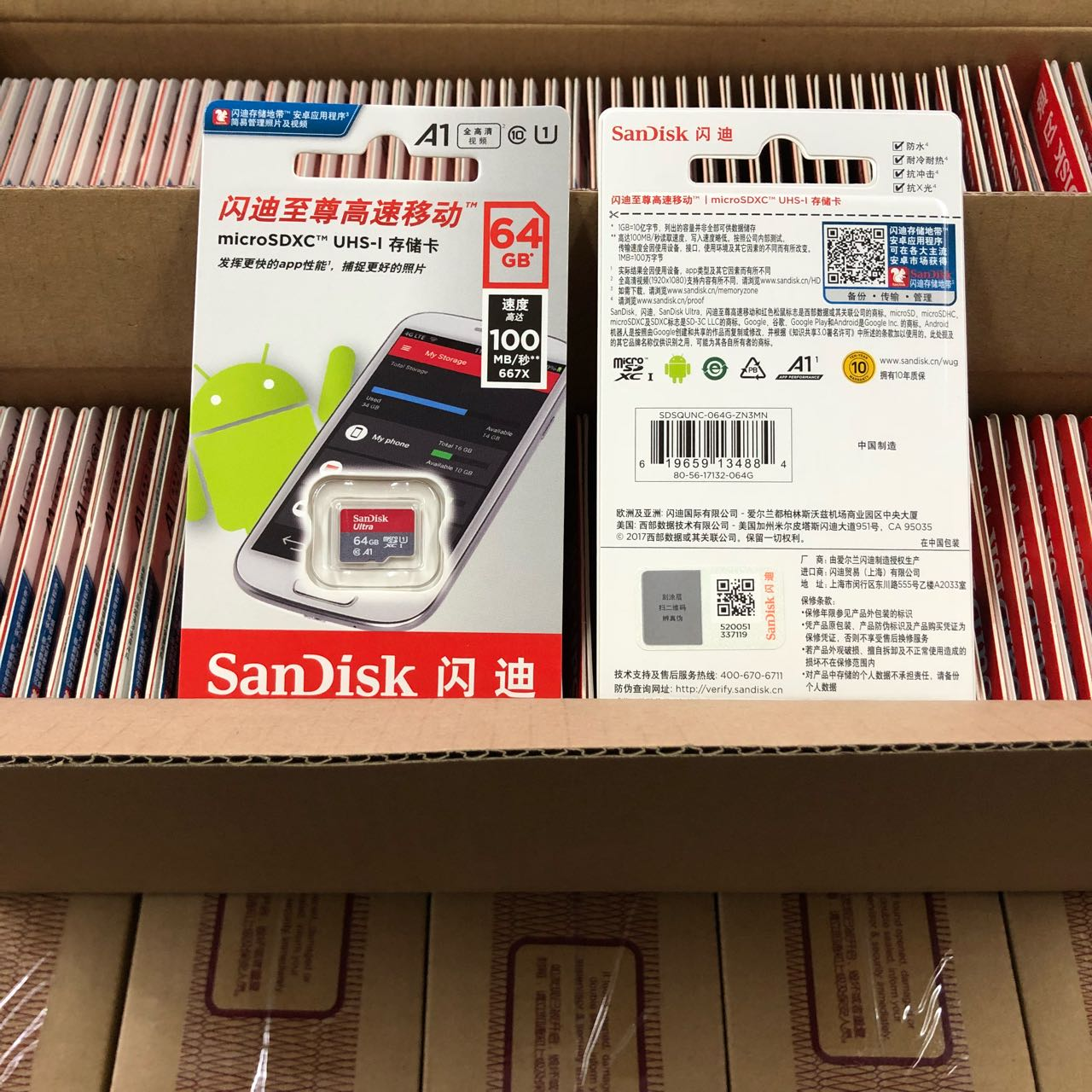 100% Authentic Wholesale SanDisk 32GB 64GB 128GB 256GB Flash Micro TF SD Cards A1 Ultra Class 10 U1 U3 A1 Memory Card