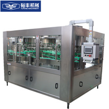 Aluminum Can Filling Machine/Beverage can production line
