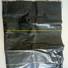 Breathable ground cover mesh, pp woven geotextile plastic weed mat, ecological agricultural anti UV mat