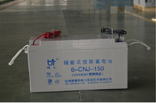 12 V Sealed maintenance free lead acid car battery car battery