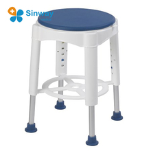 Swivel Shower Chair Bath Seat Stool for Disabled