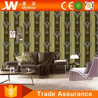 2016 New Launch Wall Paper PVC Deep Embossed Wallpaper Catalogs