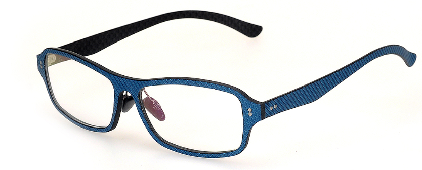 Eyeglass Frames High Prescription : Fashionable Carbon Fiber Frames Eyeglass Glasses ...