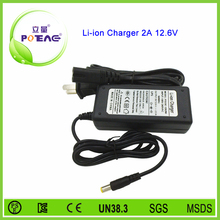 Factory price 25.2W DC AC power supply adapter 12v 2a
