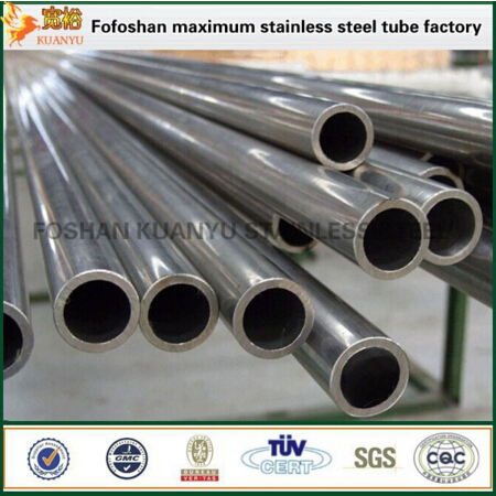 List Of Sanitary Items Sanitary Water Tube Pipe Stainless Steel Manufacturer