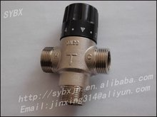 "Alibaba China Supplier Brass 3/4"" DN20-S Solar Heater Thermostatic Mixing Valve"