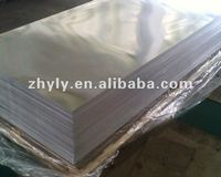 Professional Supplier solar reflective mirror aluminum sheet