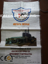 Environmental protection china factory 30kg 50kg pp woven rice sugar feed corn bags and sacks