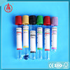 Alibaba china wholesale glass vacuum blood collection tube