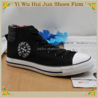 Soft Sole Casual Shoes Men All Kinds Of Casual Shoes