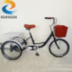 Steel Frame Material three wheel bicycle/tricycle with basket