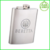 /product-detail/hot-sale-7oz-names-of-alcoholic-beverages-stainless-steel-laser-hip-flask-drinkware-60327385381.html
