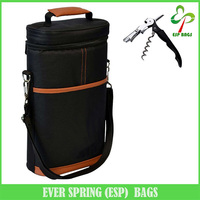 Portable insulated 2-bottle travel wine carrier cooler bag for picnic