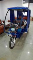 Cheap 4 Seats Adults 3 Wheel Taxi Electric Tricycle for Passengers
