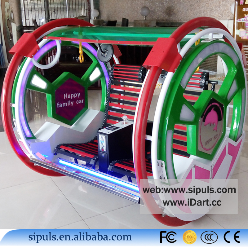 High Quality Long Working Hour Fiberglass Happy Wheel Car Dolphin Star