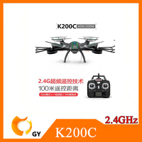 Good Quanlity K200C Drone With HD