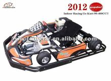 2012 Year Newest Style Pedall Quad Go Kart Ride On Vehicles SX-G1101(LXW)-1A
